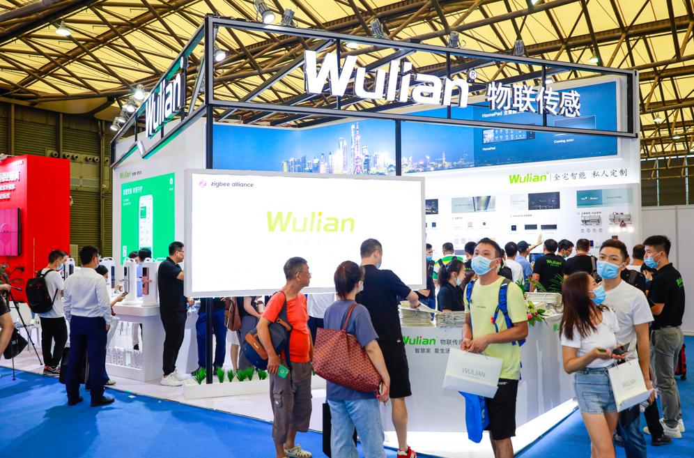 闪耀登场上海国际智能家居展,南京物联全面升级地产和家装智能化解决方案