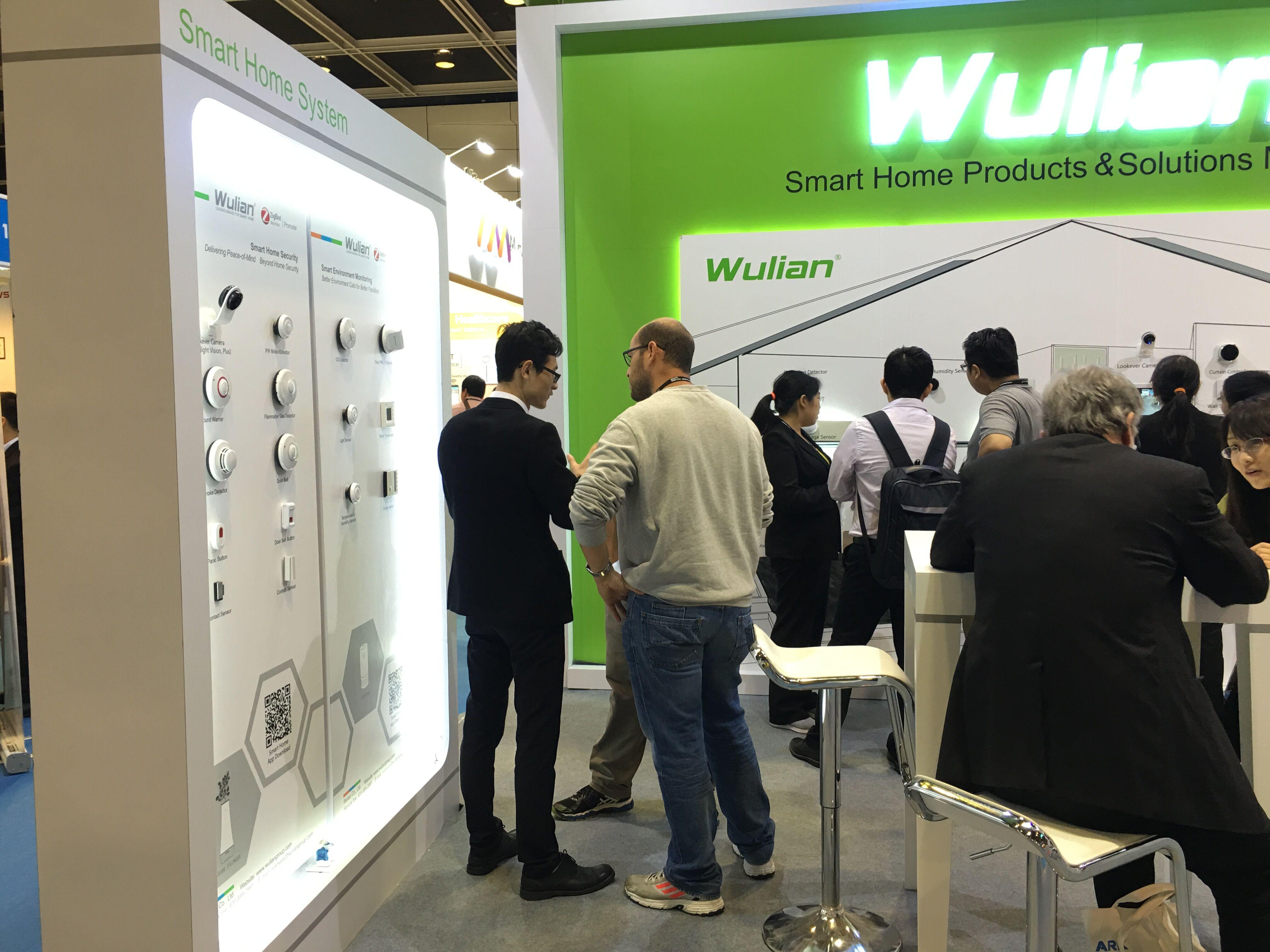 wulian亮相香港春季电子展,展示智能家居新魅力图片