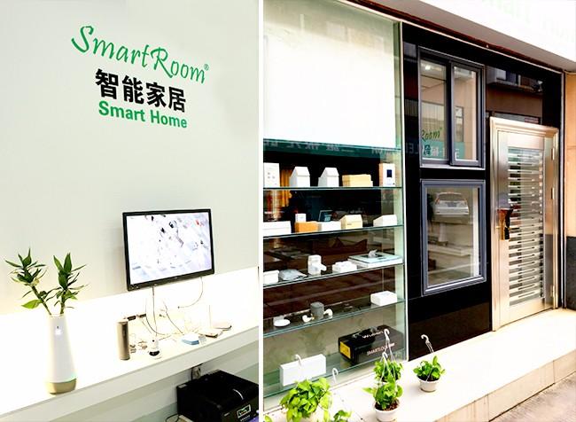 肇庆端州smartroom体验馆6.jpg