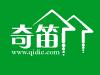 奇笛网logo1.png