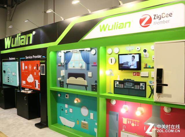 智能家居风向标 CES Wulian展出众多新品1.png