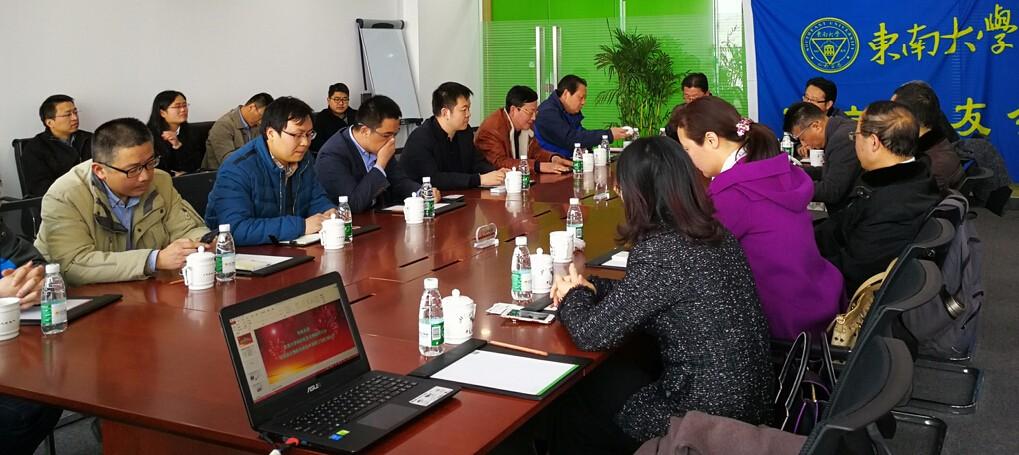 东大校友会物联网分会走进WULIAN,探讨物联网产业发展2.jpg