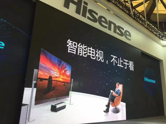 提升家电维度 WULAIN联合海信推首款智能家居电视IoTv2.png