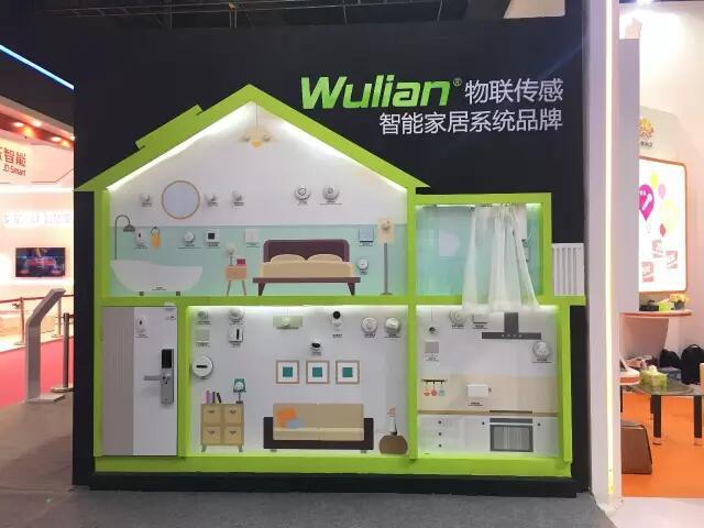 2017香港春季电子展,WULIAN智能家居精彩抢先看.png