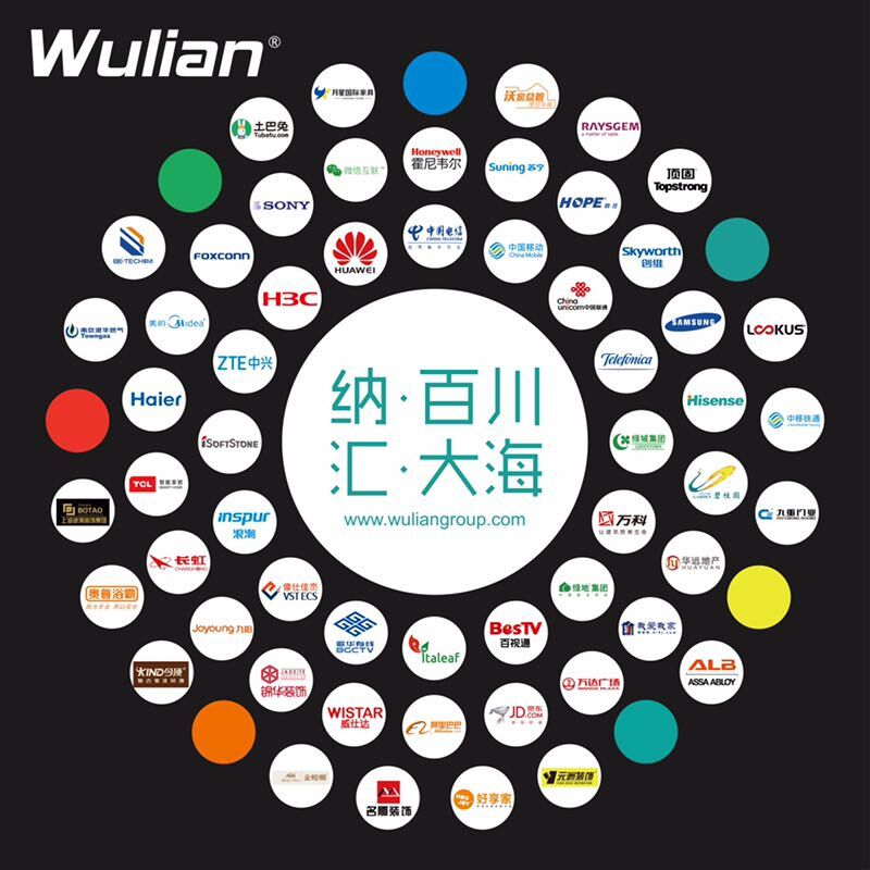 WULIAN智能家居V5重磅升级 全面开启智慧家庭全互联时代3.jpg