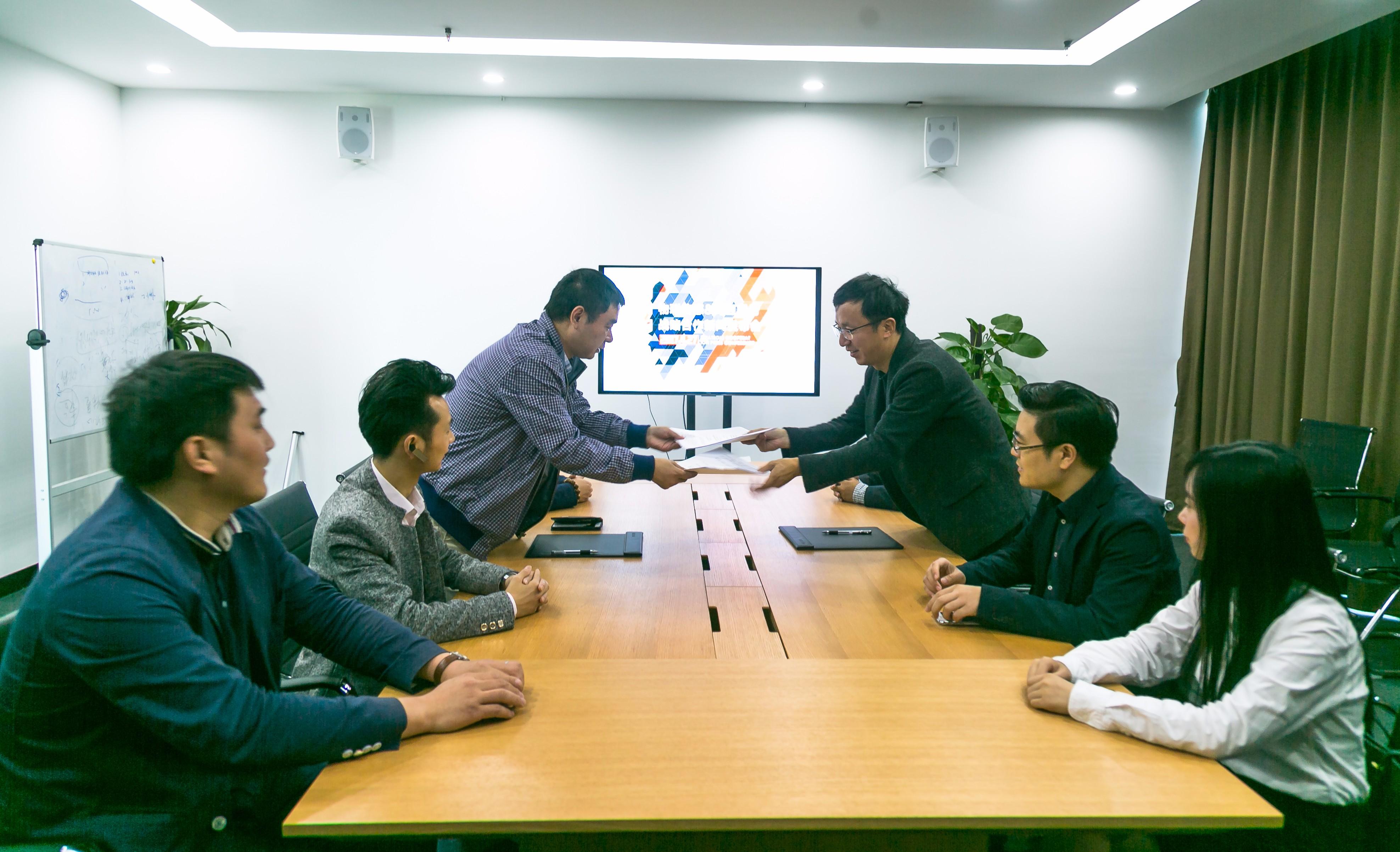 奇豆股份与南京物联达成战略合作 引领智能家居新时代1.jpg