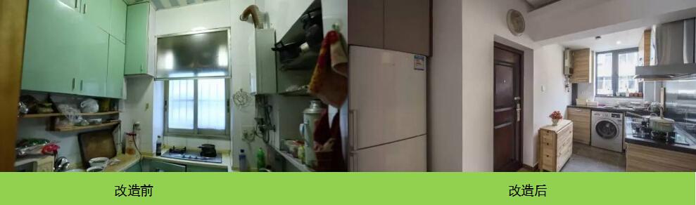 Wulian梦想之花站台|CCTV-2秘密大改造第四集:王铁的极限挑战5.jpg