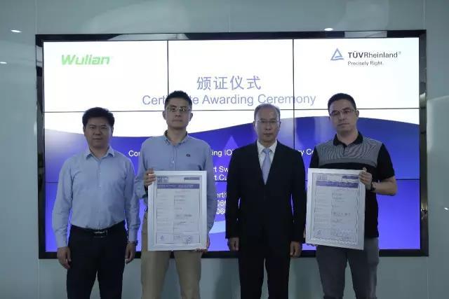 适用全球布电系统 WULIAN智能开关产品获TÜV莱茵CB证书1.jpg
