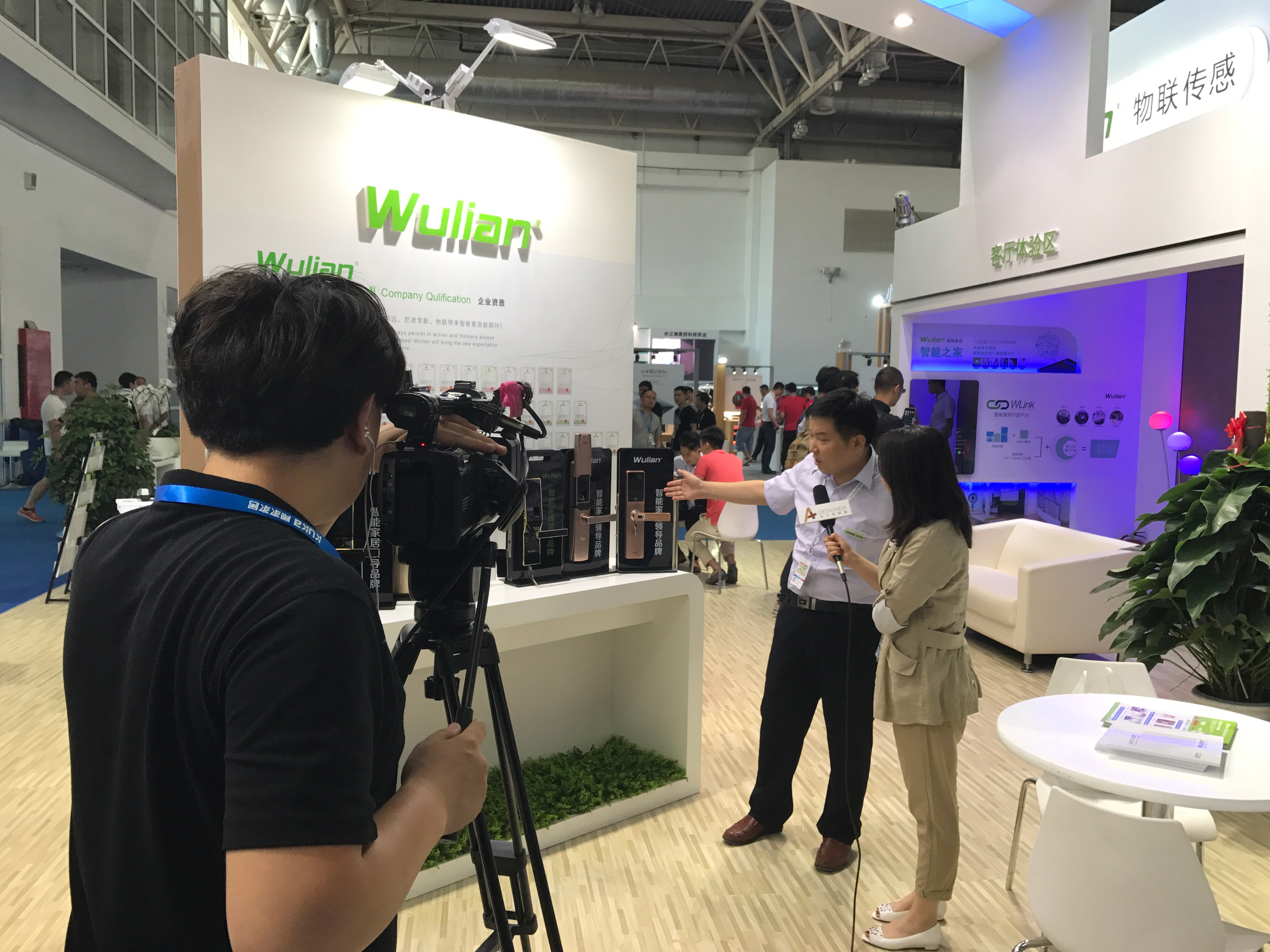 北京国际智能家居展WULIAN之家8.jpg