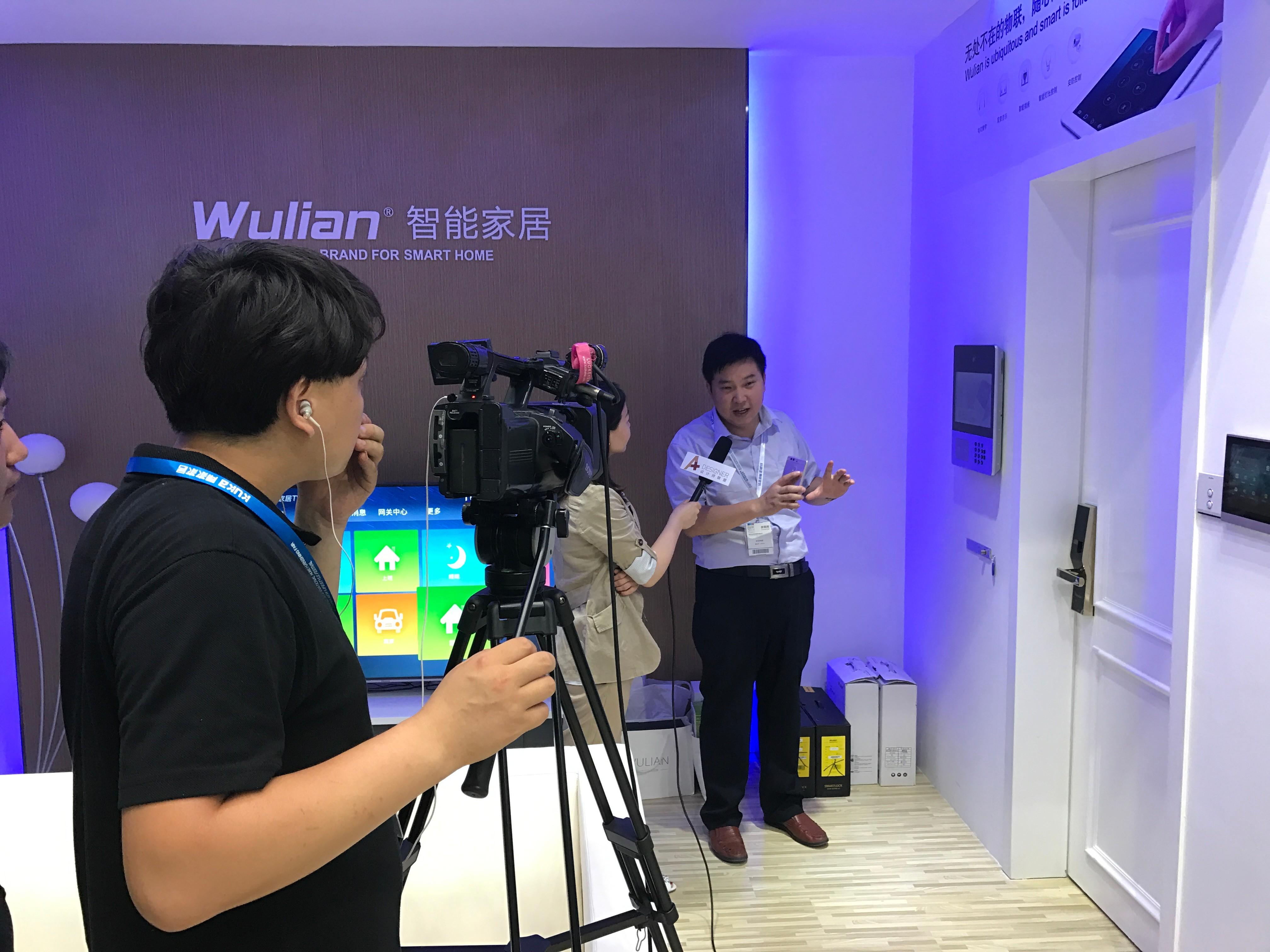 北京国际智能家居展WULIAN之家7.jpg