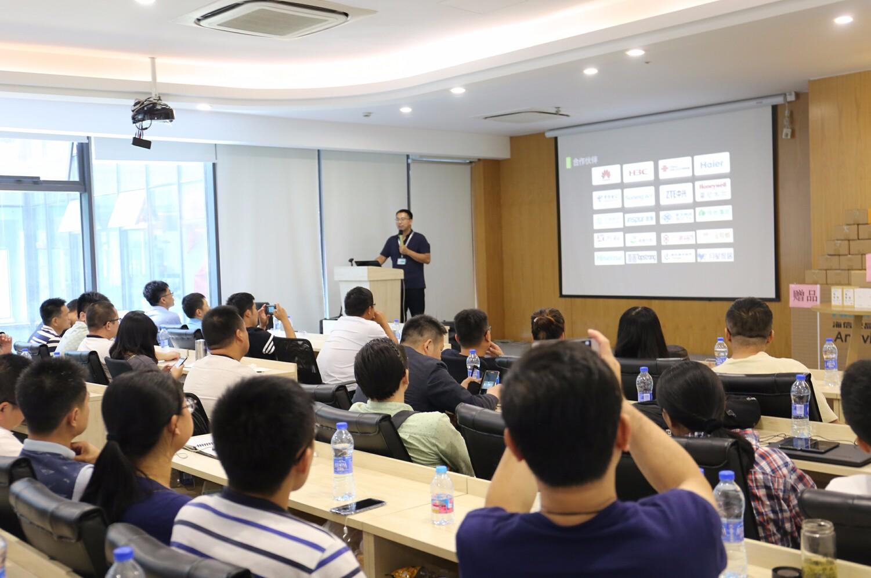 南京物联(wulian)智能家居社会普及培训会,改变你对行业的认知!3.jpg