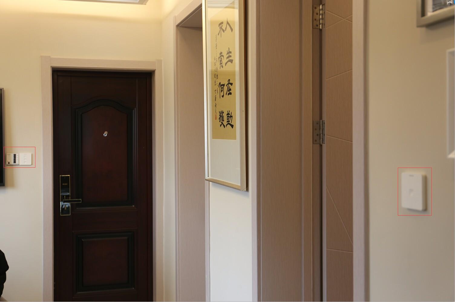 央视秘密大改造榜样人物许艳,南京物联(WULIAN)智能家居全力打造智慧家庭生活15.jpg