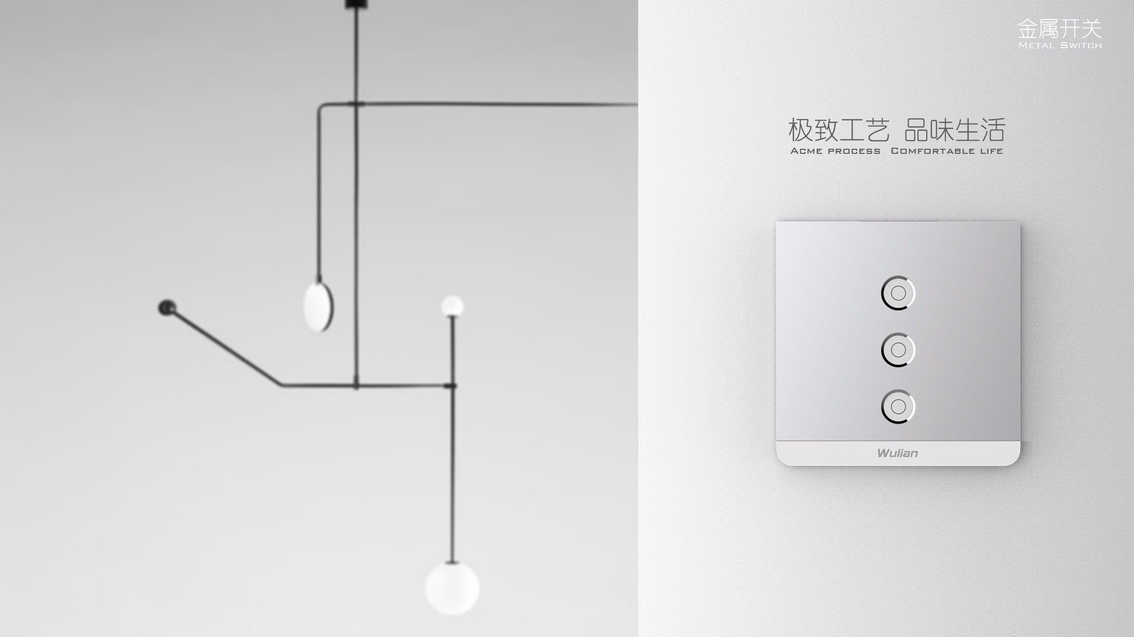 家居智尚系列金属智能单零火自适应开关4.jpg