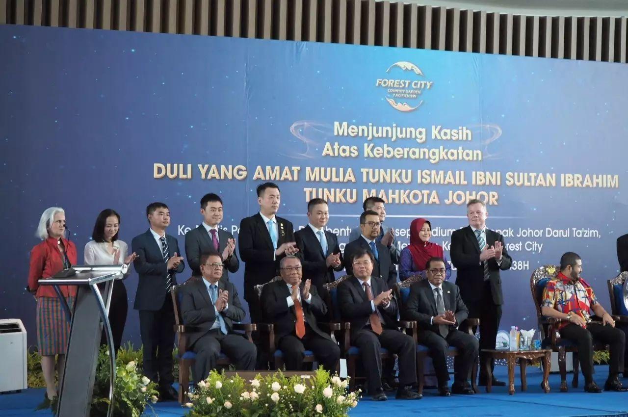 碧桂圆与WULIAN等全球21家机构签约 推进国际产能产业合作3.jpg