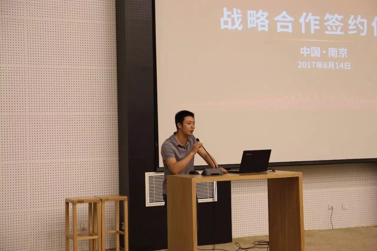 8月南京聚义,特斯联、南京物联传感、智慧云尚强强携手引领共推智慧城市大发展3.jpg