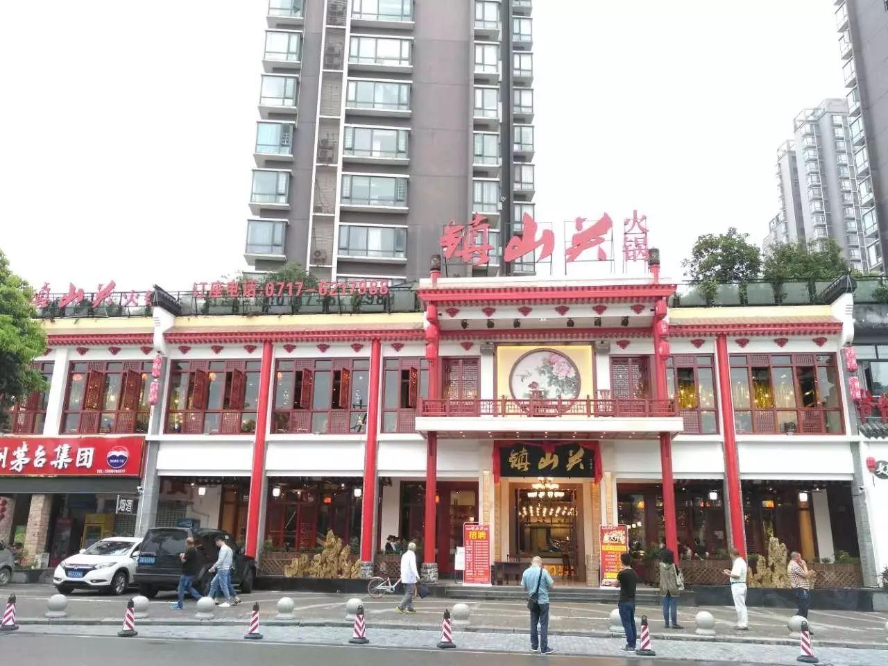 1800平的智能火锅店是一种怎样的体验?.jpg