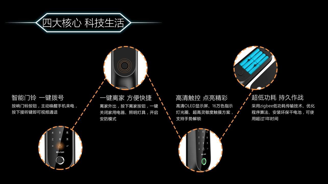 QQ图片20180821110414_爱奇艺.jpg