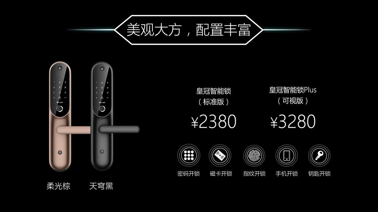 QQ图片20180821110451_爱奇艺.jpg